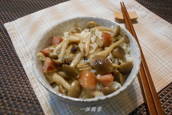 德国香肠鲜菇炊饭的做法