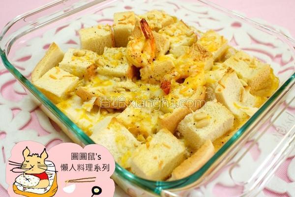 香蕉咖哩面包丁的做法