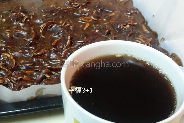 生姜茶砖的做法