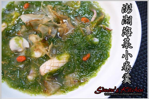 澎湖海菜墨鱼羹的做法
