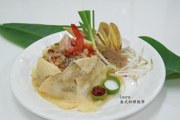 泰式炒粿条的做法