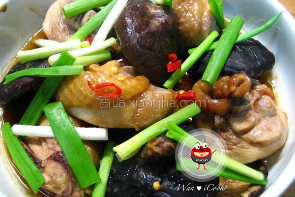 北菇蒸鸡的做法