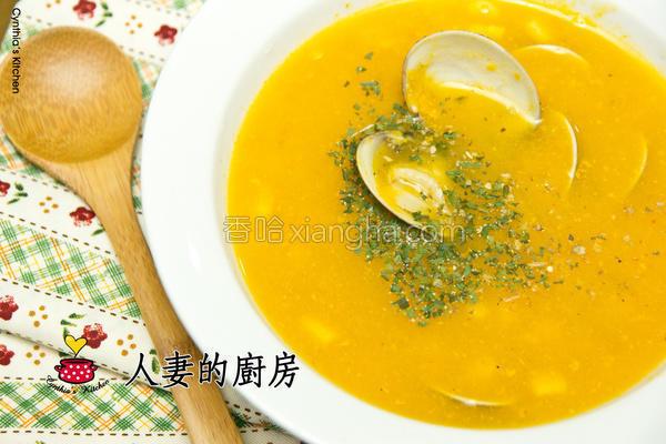 南瓜玉米蛤蜊浓汤的做法