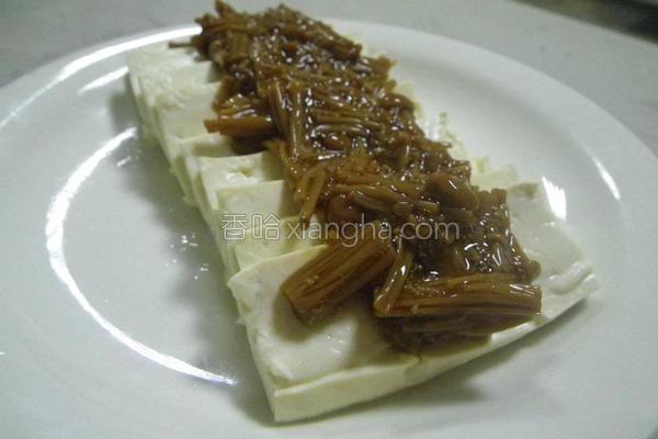 金针菇酱凉拌豆腐的做法