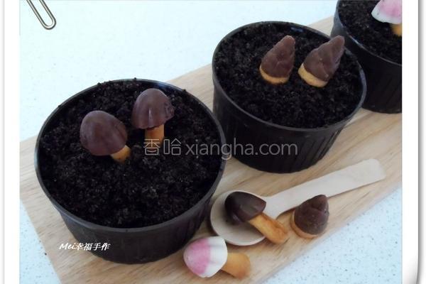 香菇盆栽冰淇淋的做法