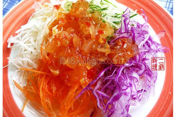寒天蔬菜沙拉的做法