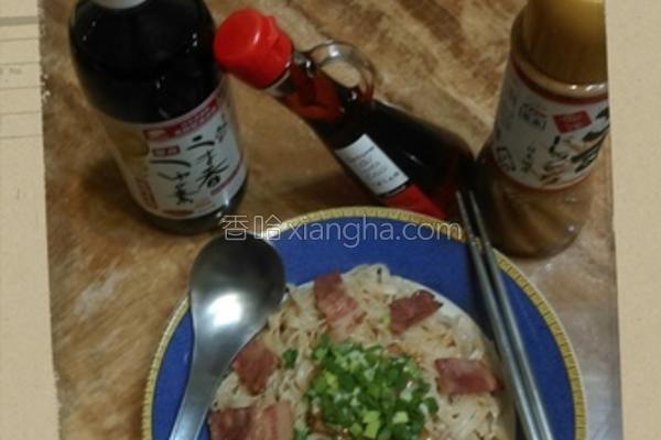 日式培根干拌面的做法