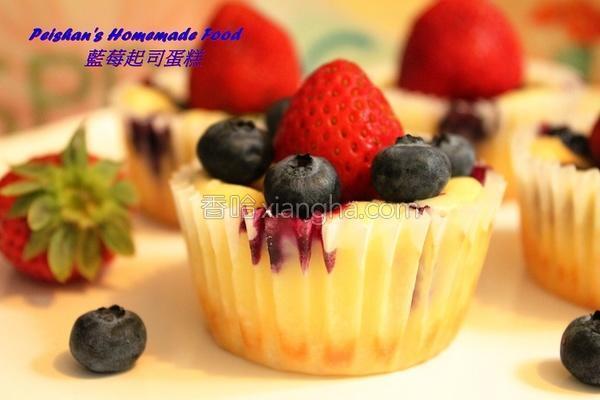 蓝莓起司蛋糕的做法