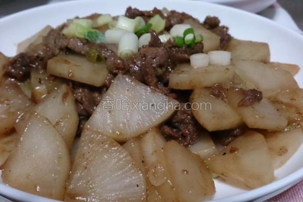 梅酱白萝卜烧牛肉的做法