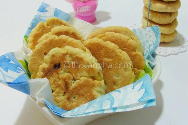 松子葡萄干饼干的做法