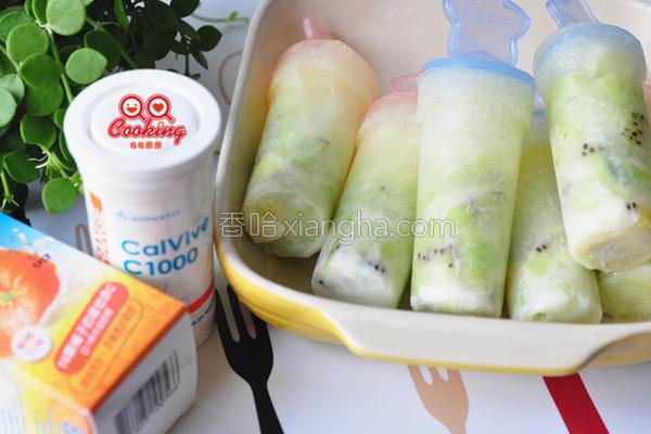果香炼乳C钙冰棒的做法