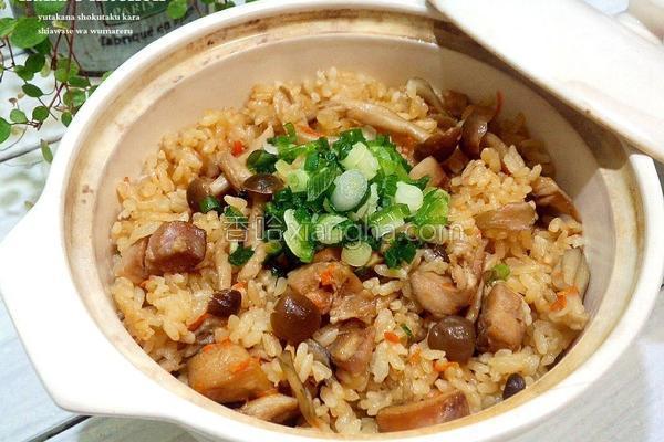 日式鸡肉舞菇炊饭的做法