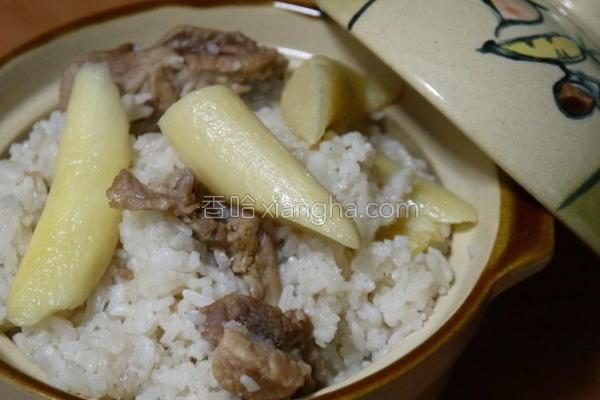 茭白笋杂炊饭的做法