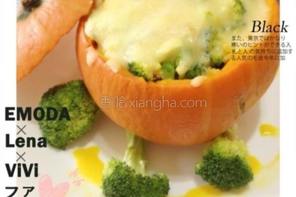 焗烤时蔬南瓜饭的做法