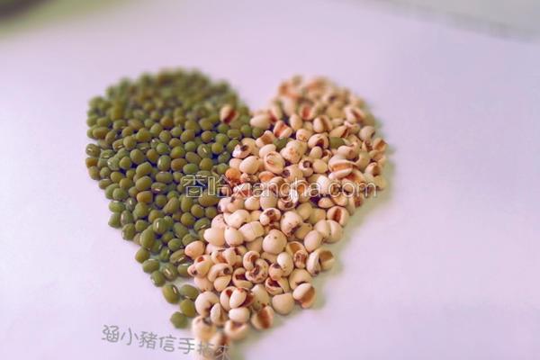 绿豆薏仁解你