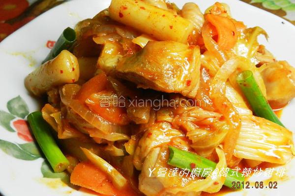 韩式辣炒鸡排的做法