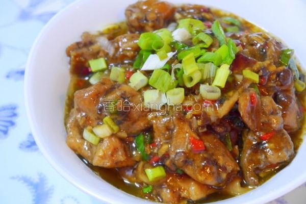豆豉蒸鸡的做法