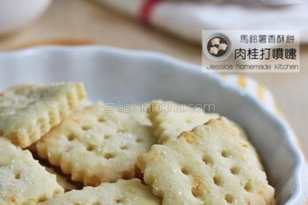 马铃薯香酥饼的做法