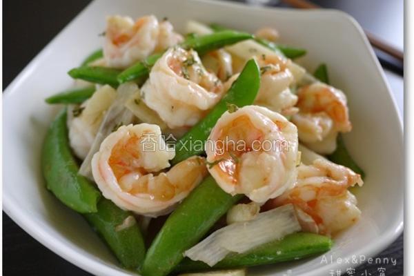 甜豆炒虾仁