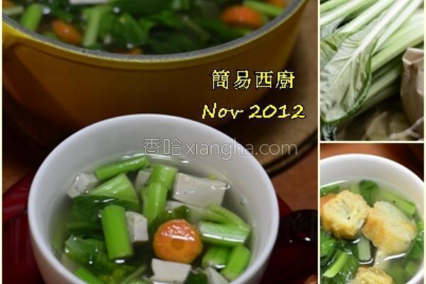 上海白菜清汤的做法