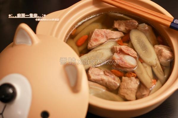 牛蒡排骨清汤的做法