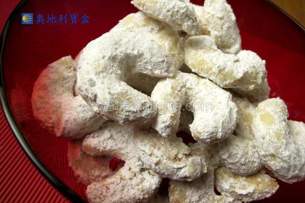 香草月牙饼干的做法