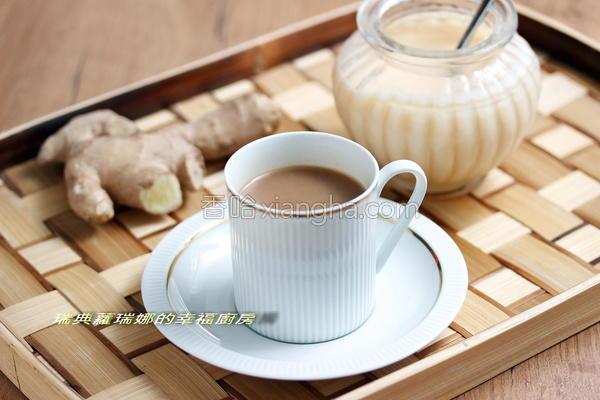 生姜奶茶的做法