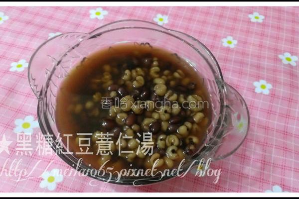 黑糖红豆薏仁汤的做法