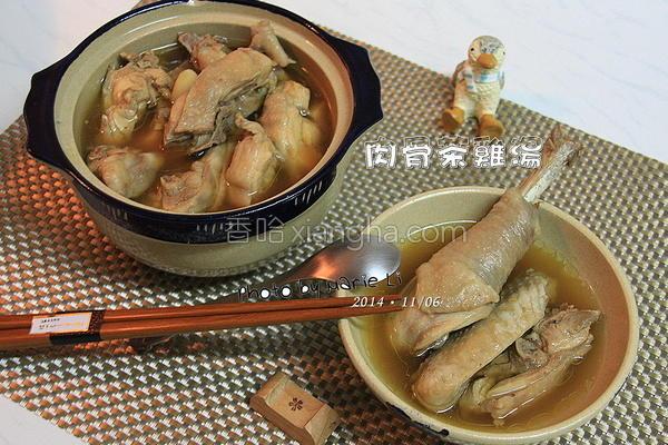 快乐鸡煮锅的做法