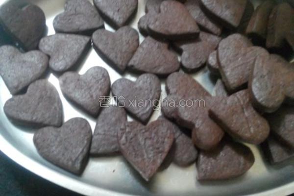 微苦巧克力饼干的做法