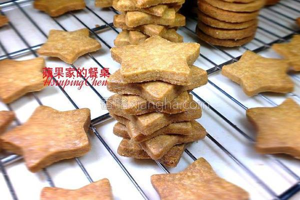 不列塔尼奶油饼干的做法