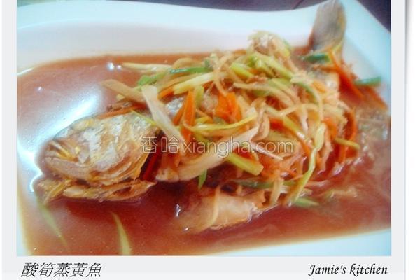 酸笋蒸黄鱼的做法