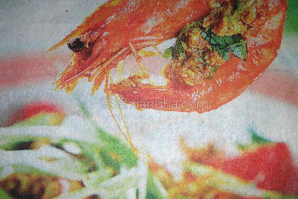 黄咖哩烩鲜虾的做法