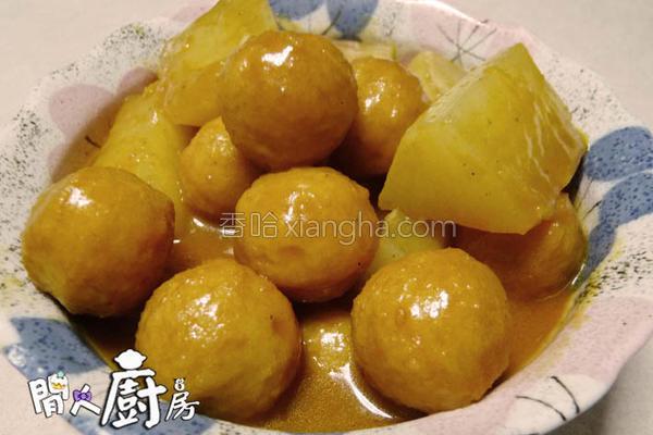 咖喱萝卜鱼蛋的做法