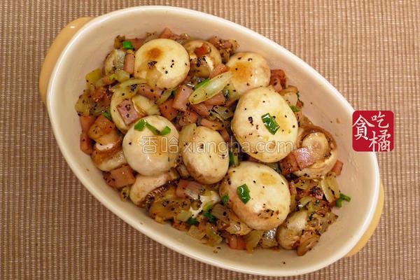 黑椒奶油火腿蘑菇的做法