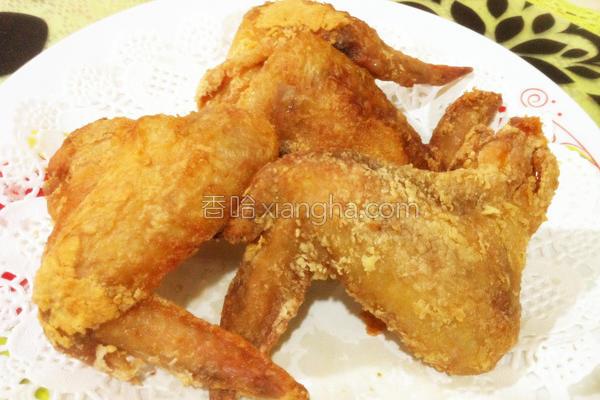 虾味炸翅膀的做法