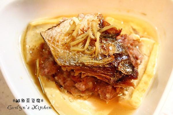 咸鱼绞肉蒸豆腐的做法