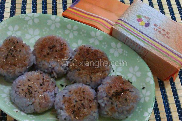 彩米烤饭团的做法