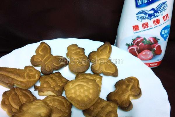 造型手工饼干的做法