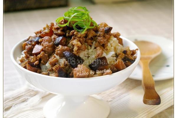 香菇肉燥饭的做法