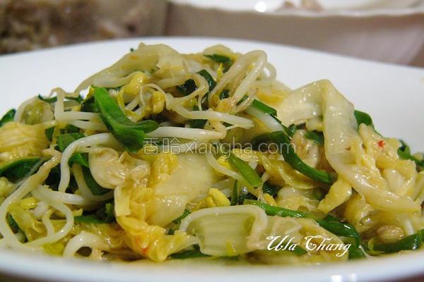 炒绿豆芽菜的做法