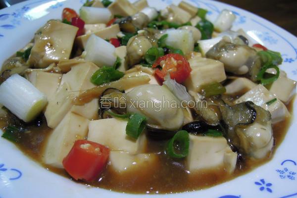 鲜蚵烩豆腐的做法