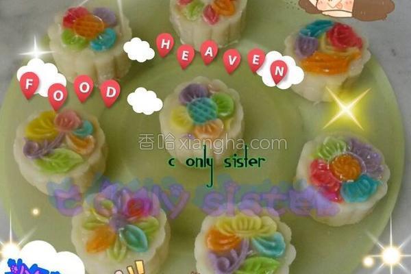 七彩冰皮月饼