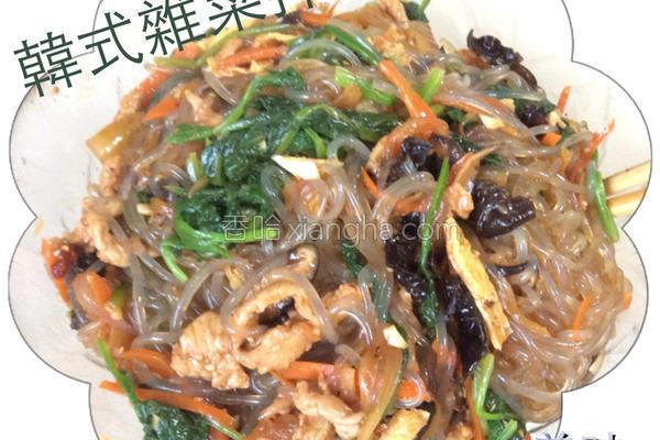 韩式杂菜拌粉丝的做法