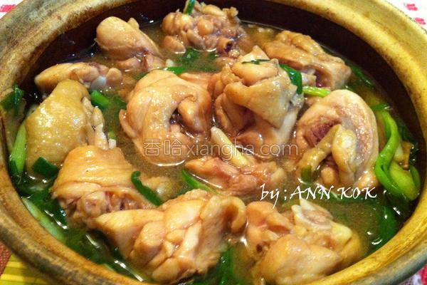 砂锅麻油鸡的做法