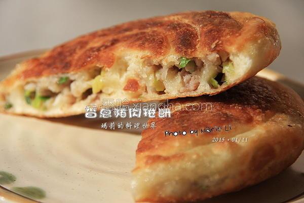 香葱猪肉卷饼的做法
