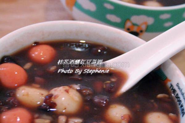 桂花酒酿红豆汤圆的做法