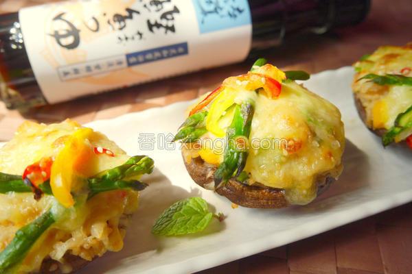 味噌焗奶香冬菇盅的做法