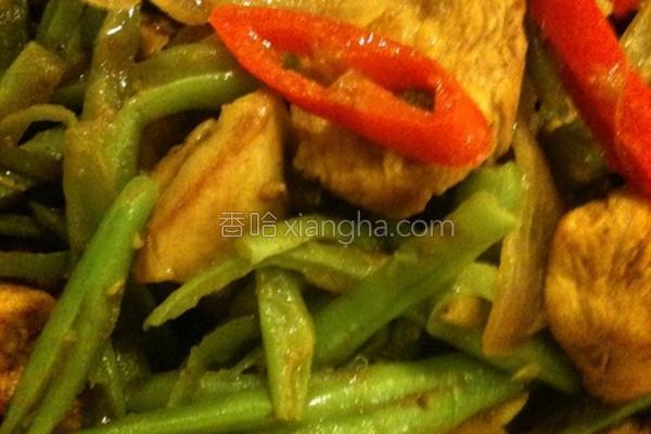 干炒四季豆咖哩鸡的做法