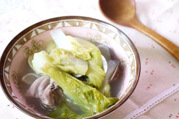 娃娃菜蛤蛎鸡汤的做法